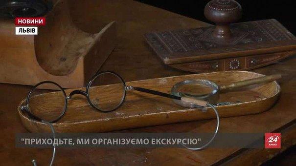 У Львові започаткували перший в Україні музей Івана Крип'якевича