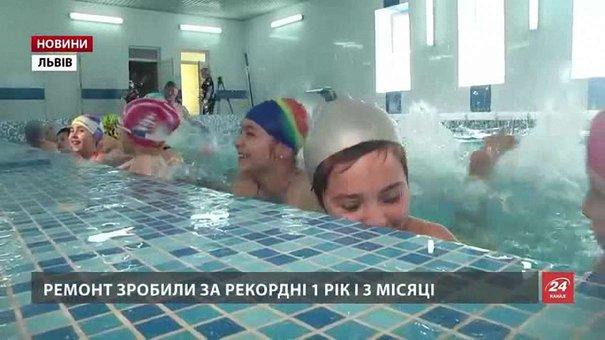 У відновленому басейні 99-тої львівської школи – «гейзер» і автоматична очистка води