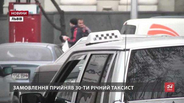 Львівські таксисти просять дозволу на використання спецзасобів