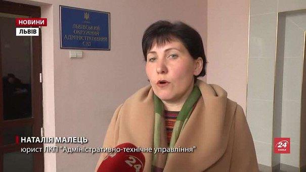 У Львові вимагають скасувати порядок розміщення вивісок