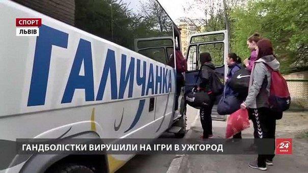 «Галичанка» вирушила до Ужгорода, де може достроково захистити чемпіонський титул