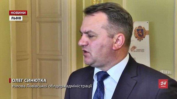 На Львівщині у підрядника вимагають переробити ремонт дороги