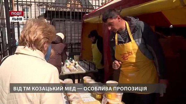 Особлива пропозиція від ТМ «Козацький мед»