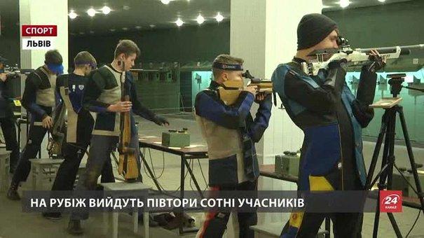 У Львові стартував чемпіонат України серед «снайперів»