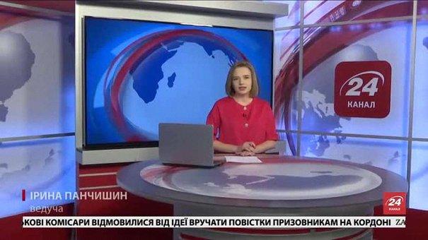 Головні новини Львова за 27 квітня