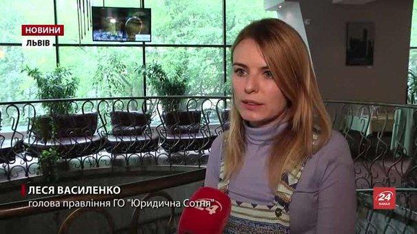 Представники всіх областей з'їхалися до Львова, аби допомогти ветеранам АТО