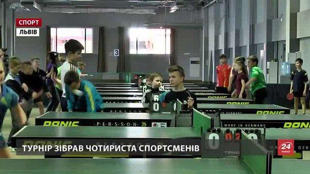 У Львові в розпалі міжнародний турнір із настільного тенісу