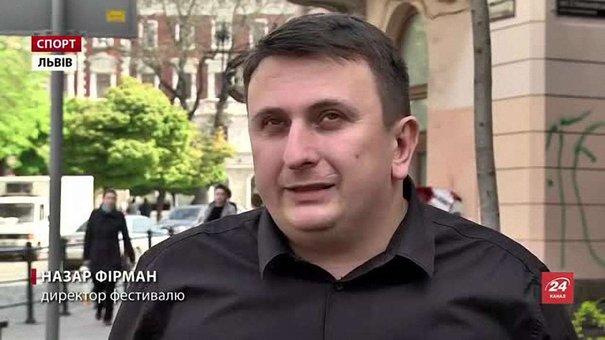 До Дня міста у Львові відбудеться кілька шахових турнірів