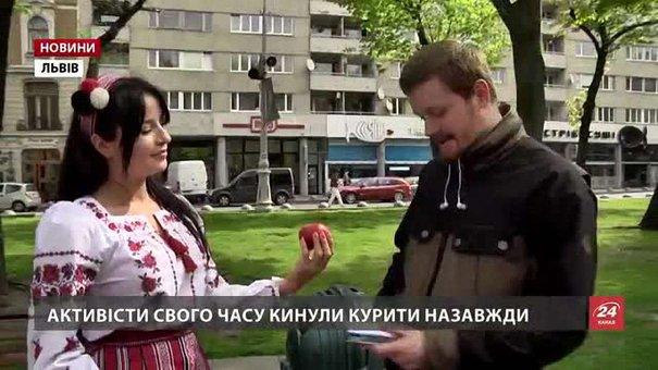 Акція здоров'я: львів'янам пропонували обміняти сигарети на яблука
