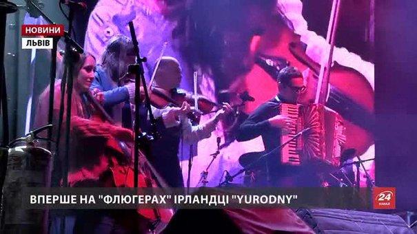 Гурти з України, Ірландії, Польщі і Угорщини бавили публіку на «Флюгерах Львова»