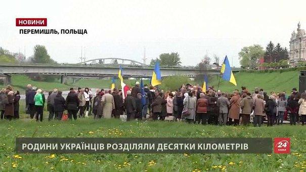 У Перемишлі польські українці відзначили 70-річчя операції «Вісла»