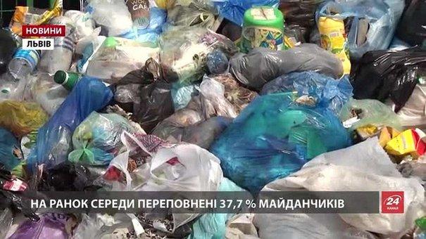 Одне місто Львівщини офіційно заявило про готовність приймати львівське сміття