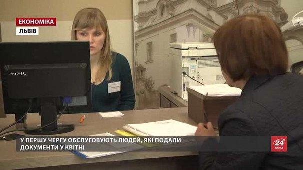 Львівські ЦНАПи відновили видачу паспортів
