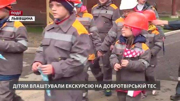 Дітям працівників Добротвірської ТЕС розповіли про найважливіші правила безпеки