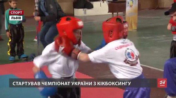 У Львові відбирають українських кікбоксерів на чемпіонат світу