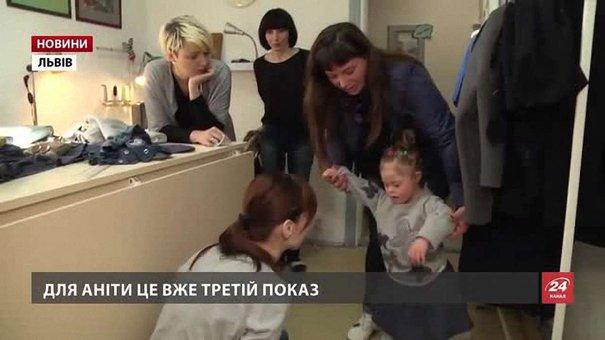 У Львові хворі на легеневу гіпертензію стануть моделями