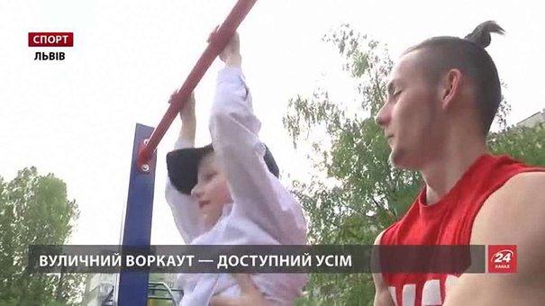 Перші змагання з вуличного воркауту взяли на пробу львівські школярі