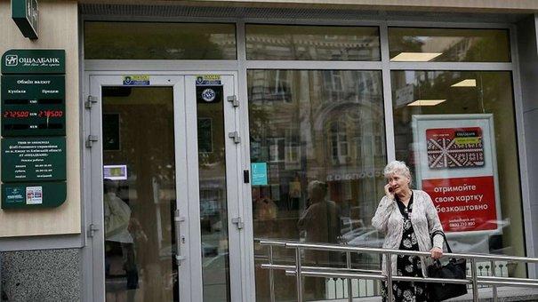 Для понад півмільйона пенсіонерів на Львівщині пенсії збільшили на ₴60