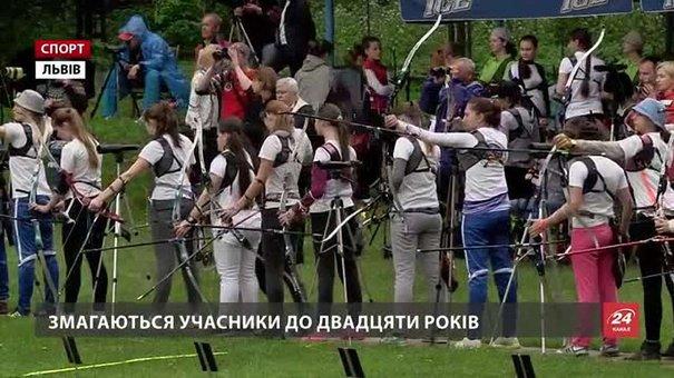 У Львові стартував турнір молодих лучників «Олімпійські надії»