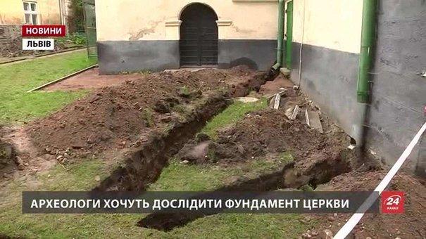 Найстарішу церкву Львова рятують від руйнувань