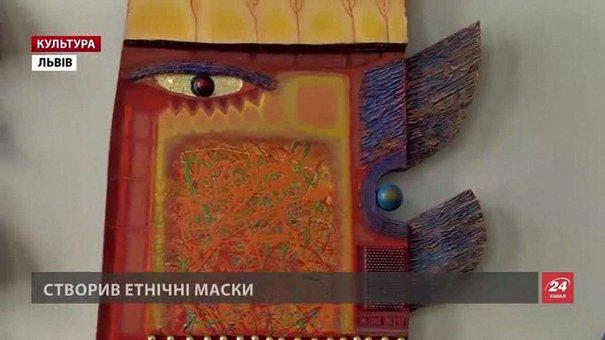 Велетенські етнічні маски на старих дверях презентує львівський митець Роман Опалинський