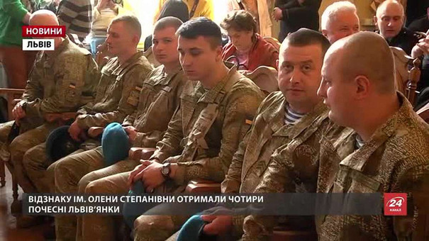 П'ятеро бійців отримали відзнаки від громади міста Львова та по ₴10 тис.
