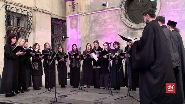 У День міста у Львові заспівали давню духовну музику, якій більше тисячі років