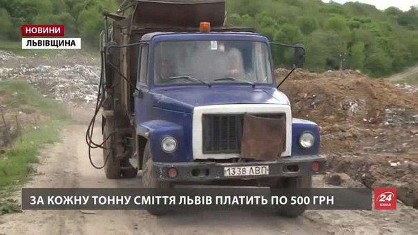 За меморандумом про вивіз сміття зі Львовом співпрацюють лише три міста