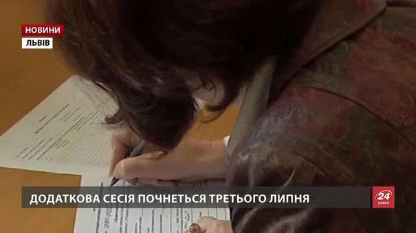 Львівський регіональний центр оцінювання якості освіти завершив підготовку до проведення ЗНО