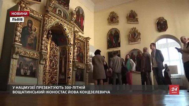 Сьогодні Львів та міста 120 країн світу відзначили День музеїв