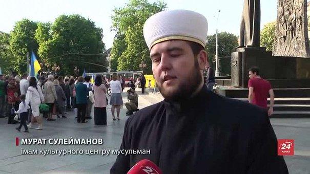 У Львові кілька сотень кримчан зібралися на траурний мітинг