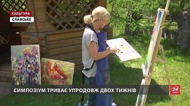 До Славського на мистецький симпозіум з'їхалося майже два десятки художників