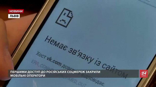 Українська аудиторія «Вконтакте» та «Однокласників» різко впала