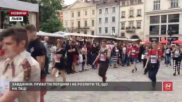 У Львові відбулися перегони кельнерів з тацями