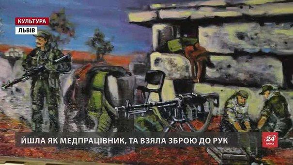 У Львові відкрили виставку про війну від «Відьми»