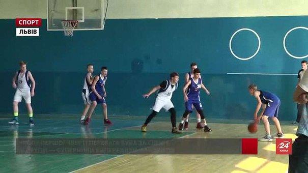 На Львівщині визначили найкращу баскетбольну команду шкільної ліги