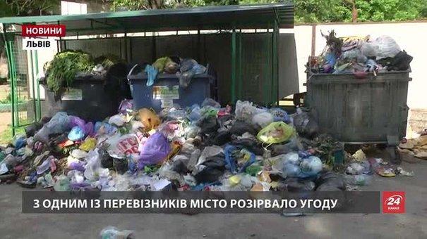 У Львові сміттєві контейнери чиститимуть за допомогою спецзасобів
