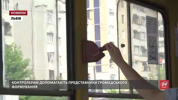 Від завтра штраф за безквитковий проїзд у львівському електротранспорті можна сплатити онлайн
