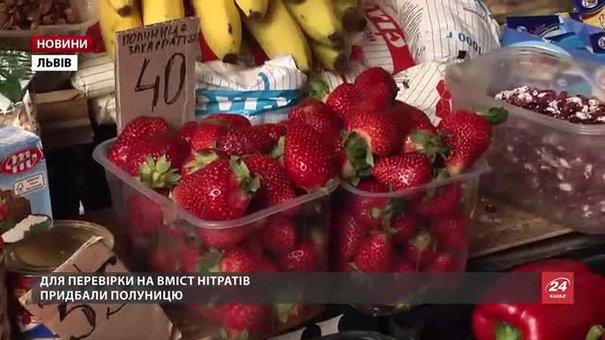 Ранні овочі та фрукти з львівського ринку перевірили на вміст нітратів