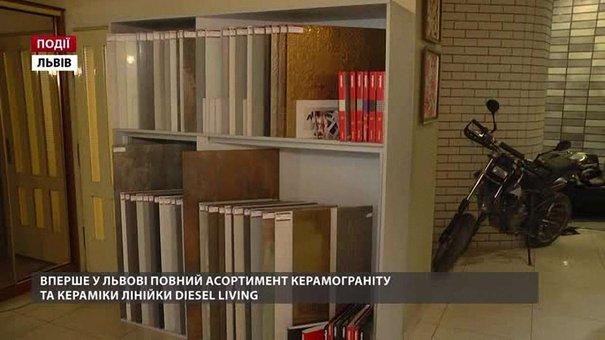 Вперше у Львові повний асортимент керамограніту та кераміки лінійки Diesel LIVING