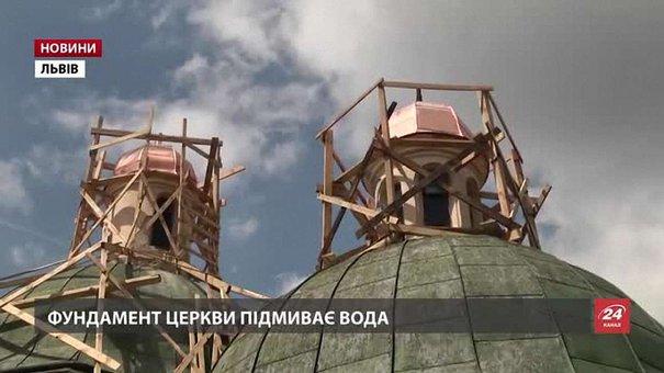 Найстарішу церкву Львова відреставрують за майже ₴3,5 млн