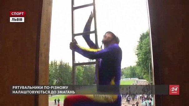Львів приймає масштабні міжнародні змагання пожежно-прикладного спорту