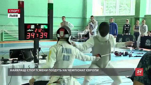 У Львові визначили чемпіонів України з фехтування на рапірі