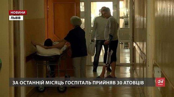 Атовці, яких привезли до львівського госпіталю, почуваються задовільно