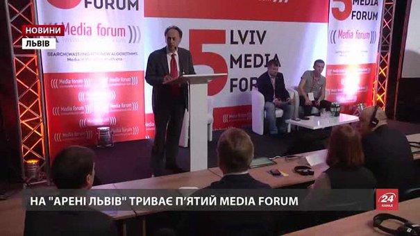У Львові успішні українські та іноземні журналісти ділитимуться досвідом