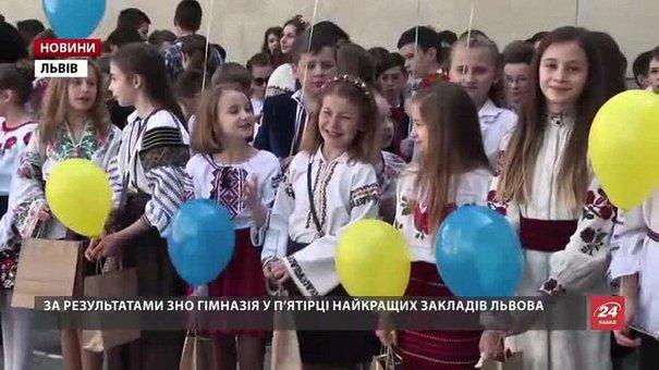 У львівських школах пролунав останній дзвоник