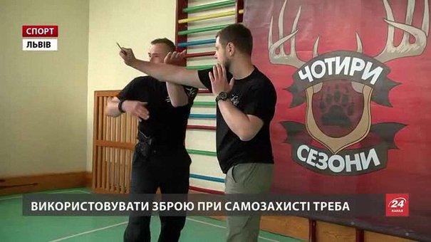 Вперше у Львові продемонстрували майстер-клас із прийомів самозахисту