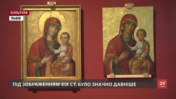 У Львові показали  унікальну ікону з двома зображеннями – Унівську Богородицю Івана Рутковича