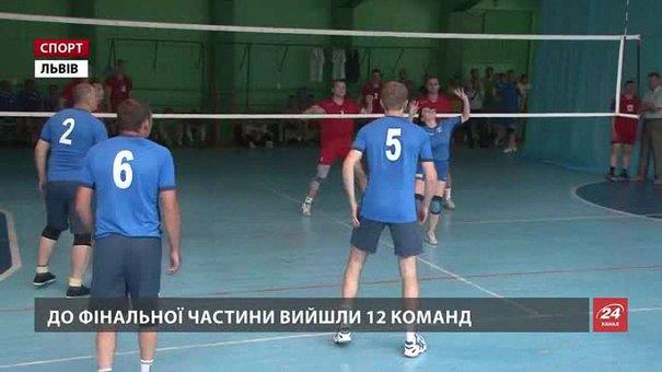 У Львові стартував фінальний етап волейбольних змагань серед поліції охорони