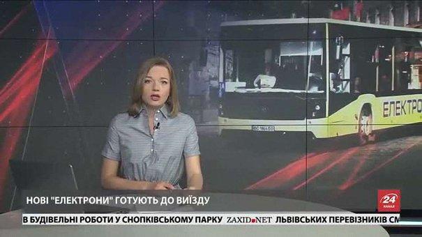 Головні новини Львова за 31 травня